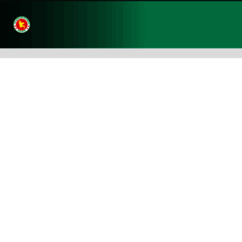 Emis.gov.bd thumbnail