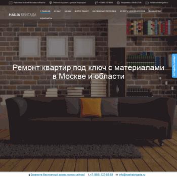 Emito.ru thumbnail