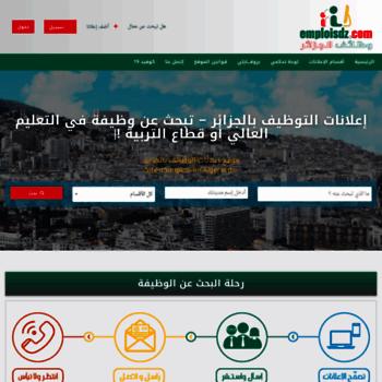 Веб сайт emploisdz.com