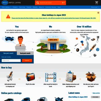 en impex-jp com at WI  IMPEX JAPAN — online new genuine