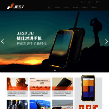 En.jesy.com thumbnail