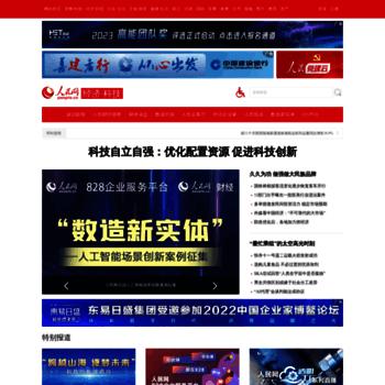 Energy.people.com.cn thumbnail