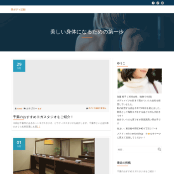 Enfanble.jp thumbnail