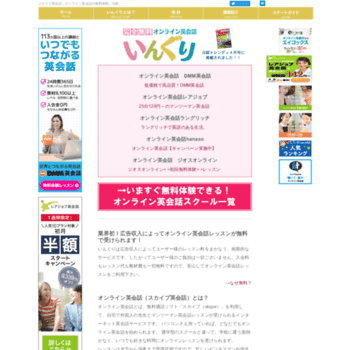 Engli.jp thumbnail