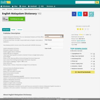 english-malayalam-dictionary soft112 com at WI  English