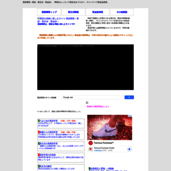 Englishcafe.jp thumbnail