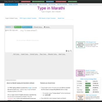 englishtomarathityping com at WI  FREE Marathi Typing and English to