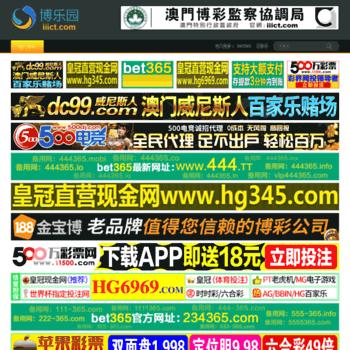 engtalks com at Website Informer  禹谟老厝网  Visit Engtalks