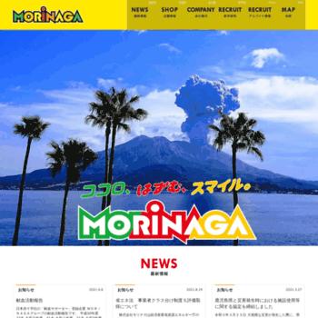Enjoy-morinaga.net thumbnail