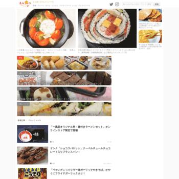 Entabe.jp thumbnail