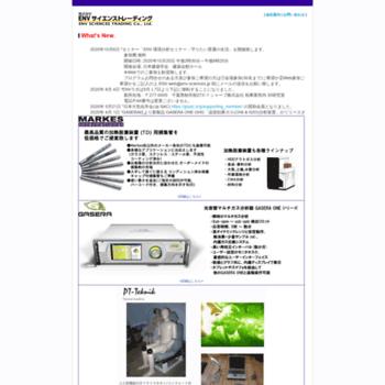 Env-sciences.jp thumbnail