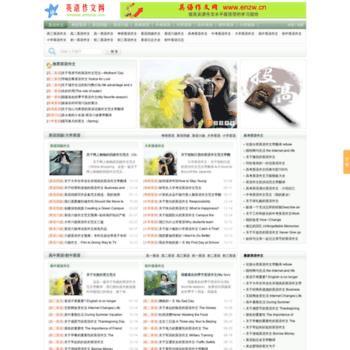 Enzw.cn thumbnail