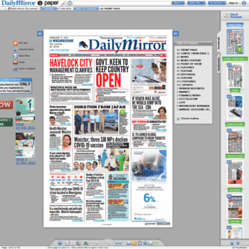 Epaper.dailymirror.lk thumbnail