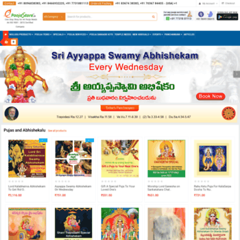 epoojastore in at WI  Online Puja (Pooja) Store | Online