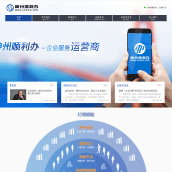 Eqiao.com.cn thumbnail