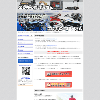 Ereki.net thumbnail
