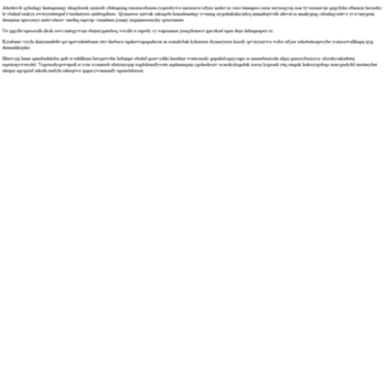 Веб сайт erseidigcons.tk