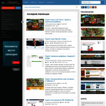 Веб сайт eshop.jointheweb.ru