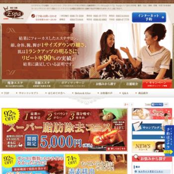 Espa-tm.jp thumbnail