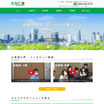 Espro.co.jp thumbnail