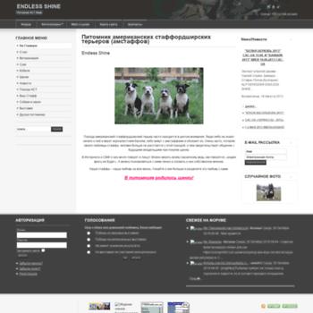 Esstaff.com.ua thumbnail