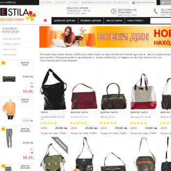 Estila.bg thumbnail