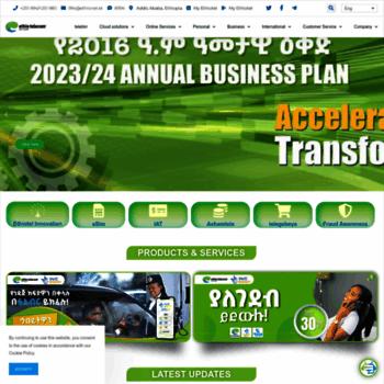 ethiotelecom et at Website Informer  Home -  Visit Ethiotelecom