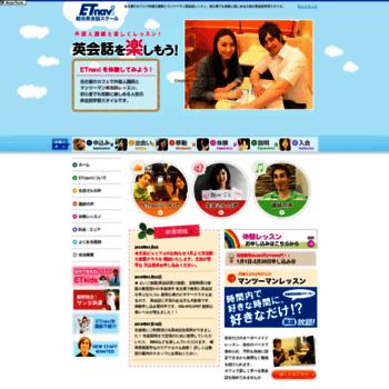 etnavi.com at WI. 名古屋の英会...