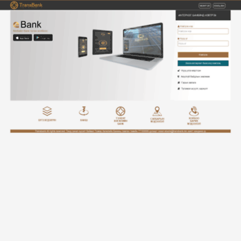Etransbank.mn thumbnail