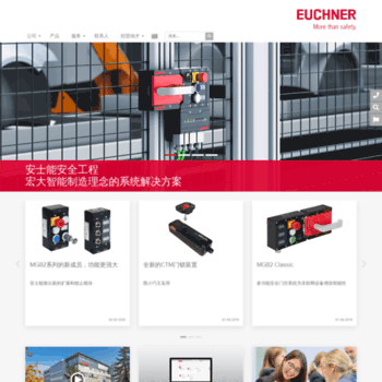 Euchner.com.cn thumbnail