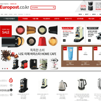 Euro-post.co.kr thumbnail