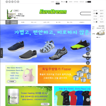 Eurodream.co.kr thumbnail