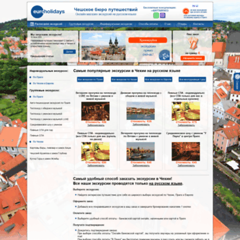 Euroholidays.cz thumbnail