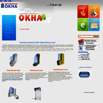 Eurook.ru thumbnail
