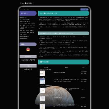 Europa-solarsystem.info thumbnail