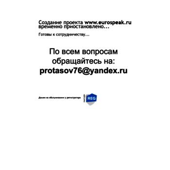 Eurospeak.ru thumbnail