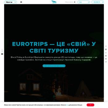 Eurotrips.com.ua thumbnail