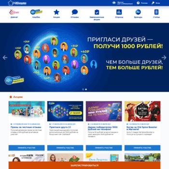 Everydayme.ru thumbnail