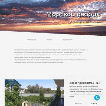 Evparent.ru thumbnail