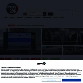 Evros24.gr thumbnail