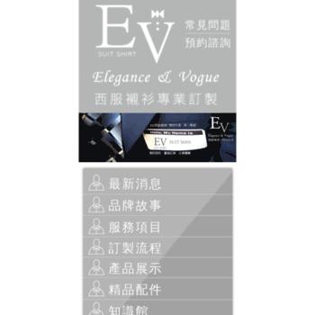 Evstyle.com.tw thumbnail