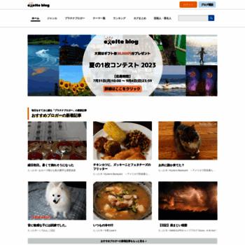 Exblog.jp thumbnail