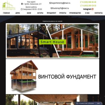 Expertbs.ru thumbnail