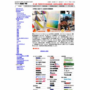 Explode.jp thumbnail