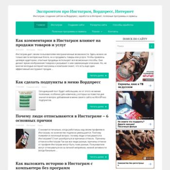 Веб сайт expromtom.ru
