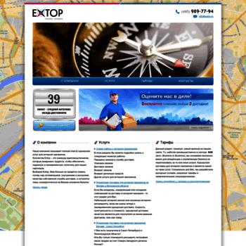 Extop.ru thumbnail