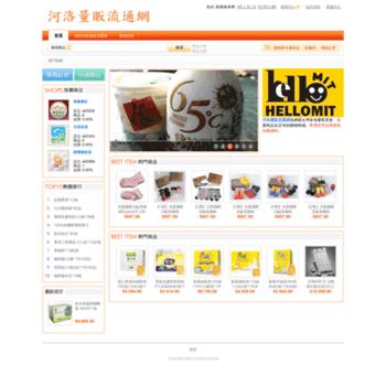 Ez-buy.org thumbnail