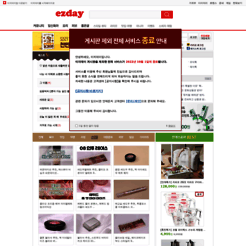 Ezday.co.kr thumbnail