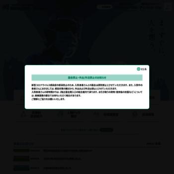 F-gh.jp thumbnail