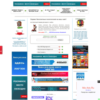 Веб сайт f0434782.xsph.ru